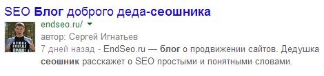 avtorstvo-google-plus